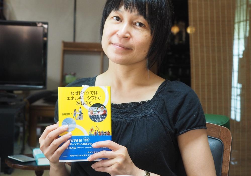 Riho Taguchi, japanische Journalistin, Schriftstellerin und Übersetzerin wird sich beim Mittagsgebet mit einem Kurz-Statement an die Besucher des Mittagsgebets wenden. Foto: EuAW/BS